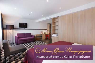 Квартира на сутки или мини-отель - что выбрать