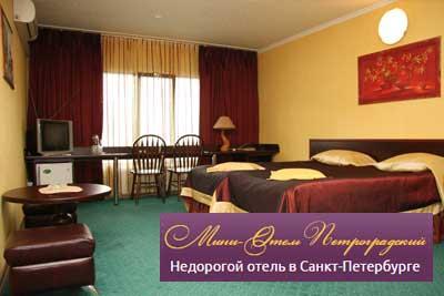 Удобства в мини-отеле: на что можно рассчитывать?