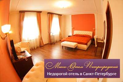 Гостиница на Петроградской стороне