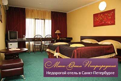 Отель для двоих в Санкт-Петербурге