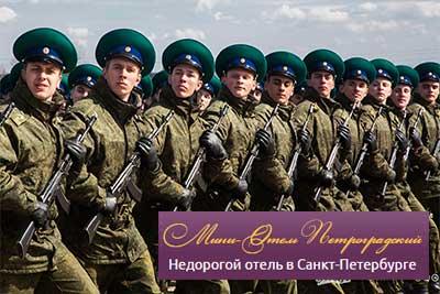 Отель для военных в Санкт-Петербурге