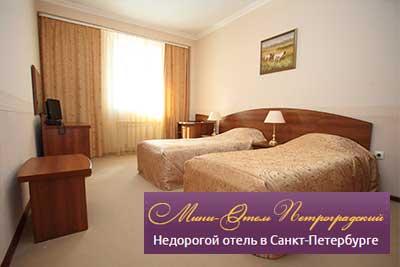 Мини-отель со всеми удобствами в СПб