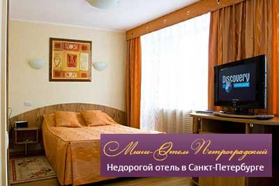 Мини-отель со свежим ремонтом в центре Санкт-Петербурга