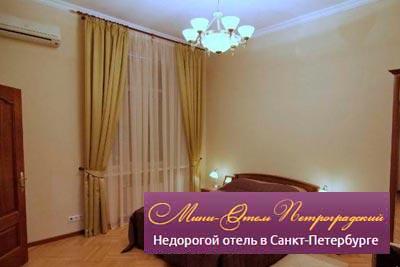 Мини-отель в центре Петербурга недорого? Это реально?